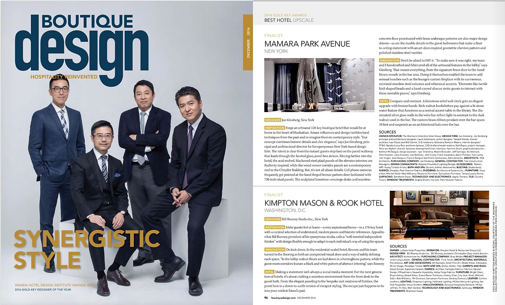 As seen in Boutique Design December 2016