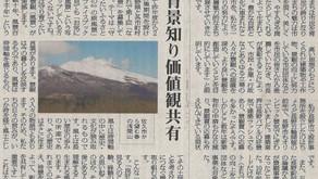「まちづくりと景観」 2014.3