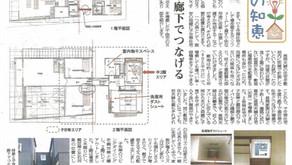 「母屋に子世帯住宅を増築」 2018.7