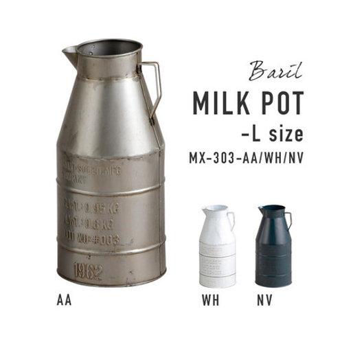 ミルクポット L