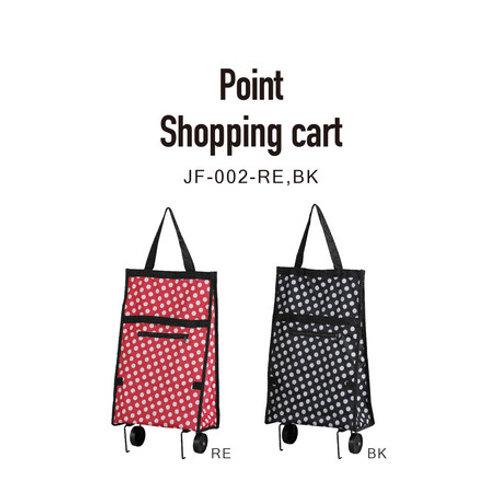 ポイント・ショッピングカート