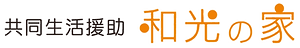 wakou_Logo2.png