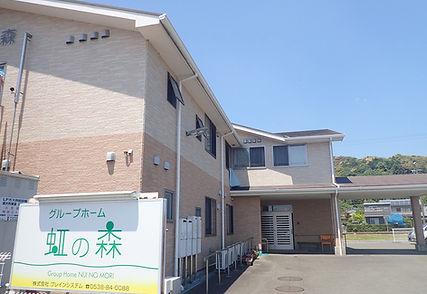 niji20180919_gaikan.jpg