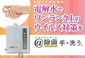 手洗POP_2.jpg