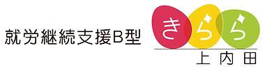 kirara_Logo2.jpg