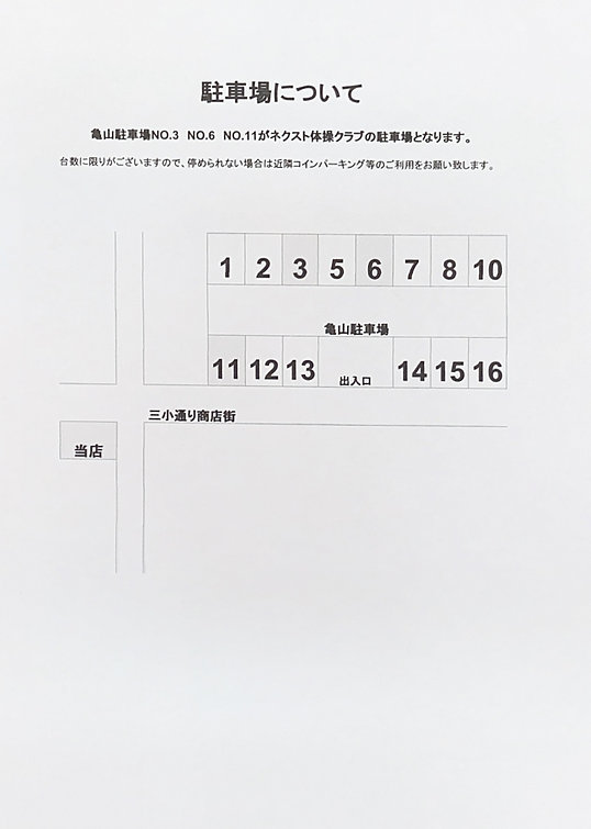 IMG_2550.JPG.jpg