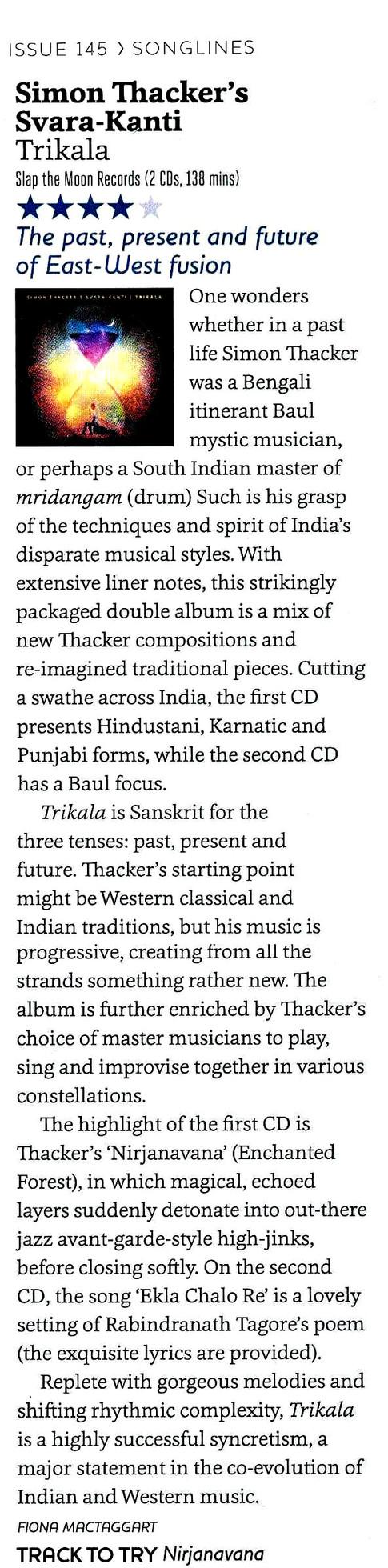 Songlines Trikala Review, Simon Thacker'