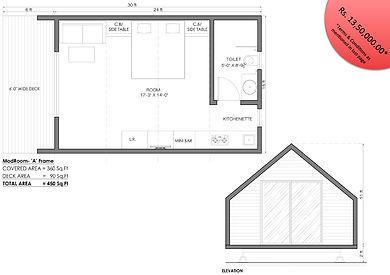 modroom A frame suite room modular cottage
