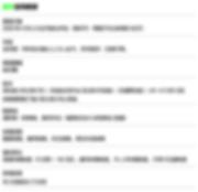 スクリーンショット 2019-01-06 14.25.05.png