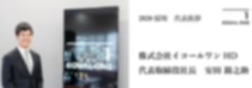 スクリーンショット 2019-01-06 13.39.16.png