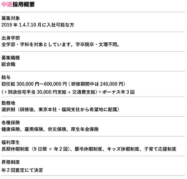 スクリーンショット 2019-01-06 13.56.52.png