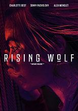 Rising_Wolf.jpg