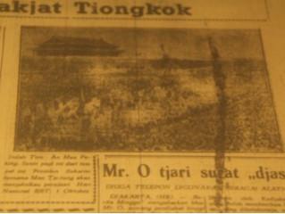 Pertanyaan Mengenai Hubungan Tiongkok-Indonesia pada Jaman Demokrasi Terpimpin, 1957-1965