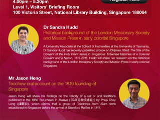 [Talk] Lee Kong Chian Research Fellowship Sharing 2017