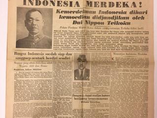 [知乎答题] 二战后的东南亚独立运动,要归功于日本发动的太平洋战争,对还是错 ?