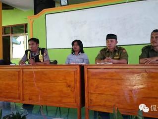 扯一扯印尼的行政区划和地方政府架构 (中)