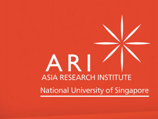 [Conference] The 6th Asian Graduate Forum on Southeast Asian Studies