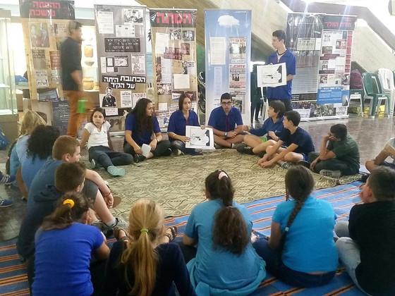 Akko's Future Educators Take the Lead During Rabin Commemoration Week