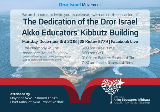 The Dedication of the Dror Israel Akko Educators' Kibbutz Building on Chanukah