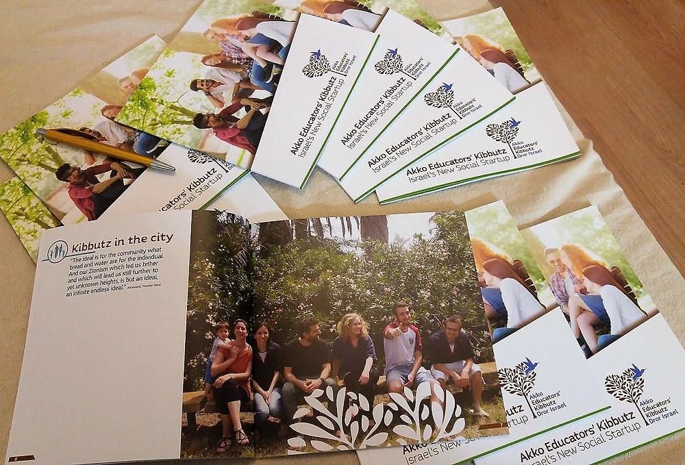 Brochure of Akko Educators' Kibbutz