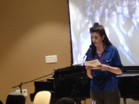 Yarden's Moving Words from Holocaust Remembrance Day