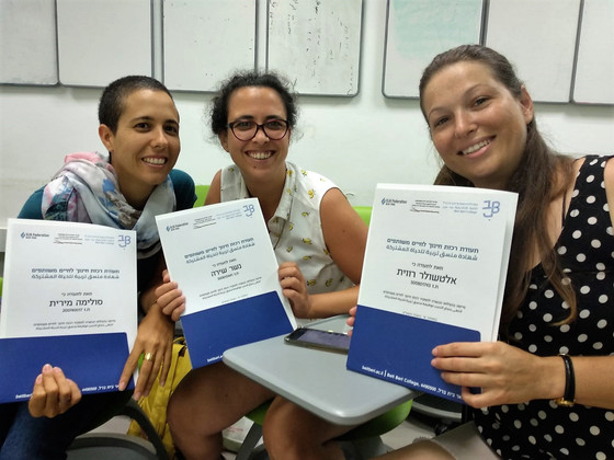 Akko Kibbutz Members Receive Shared Society Academic Certification