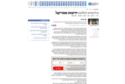 Yedioth America (Hebrew)