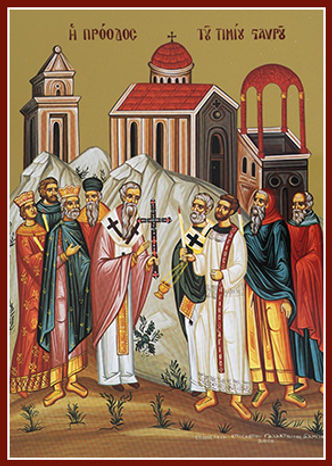 Procession of the holy cross.jpg