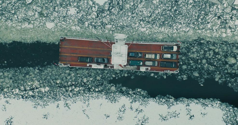 DS-Ferry Aerial.jpg
