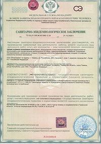CCF_000065_page-0001_edited.jpg