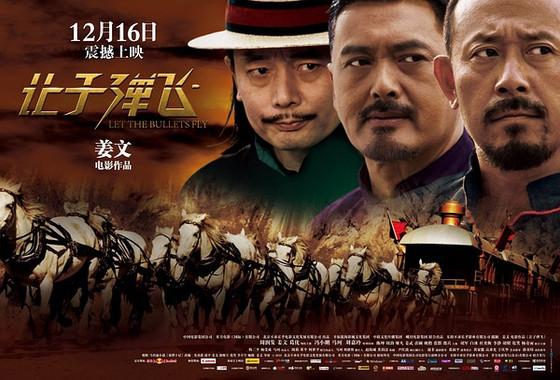 中国电影爱上日本配乐 国内电影配乐人才稀缺