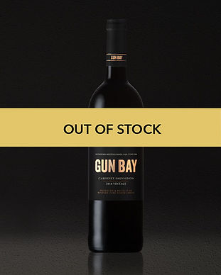 GunBayCab-S_Mounted-out-of-stock.jpg