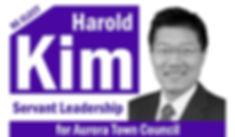 harold_election sign photo.jpg
