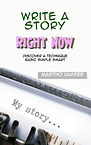 Write A Story Right Now by Mastho Vamsee