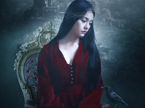 Dark Queen - Adamantium