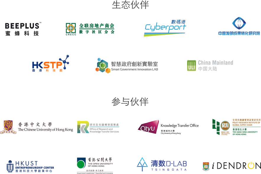 Ending Logos Slide 2 CN.png