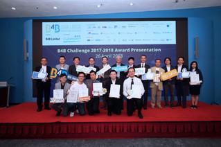 第二屆 B4B 大數據應用挑戰賽冠軍團隊誕生
