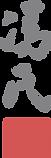 Sponsors_Fung Group logo.png