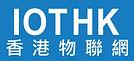 iothk logo OUTLINE.jpg