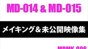 mdmk_006_title_v_R.jpg