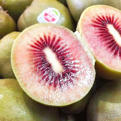 red kiwi fruit 1kg
