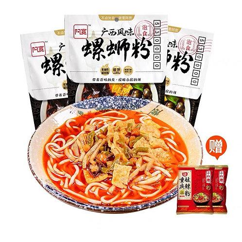 Guangxi  noodle