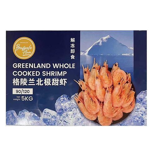 Greenland whole cooked shrimp kg
