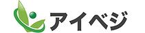株式会社アイベジ_ロゴ_カタカナ.png