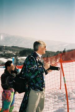 1998 Japan Trip