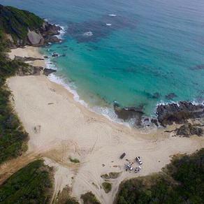 Mcbrides Beach, Forster,NSW