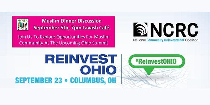 Muslim Leaders Dinner by NCRC