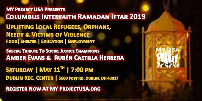 Columbus Interfaith Ramadan Iftar Dinner 2019