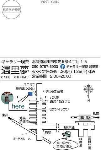 グリムDM3-02.png