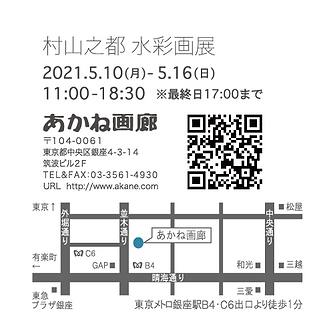 スクリーンショット 2021-05-12 7.06.59.png